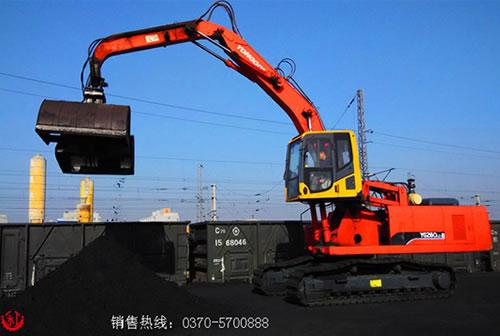 Taiyuan railway section coal unloader